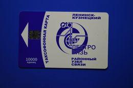 Kemerovo Region. Leninsk-Kuznetsky. 10.000 Un. With Number (dark) - Rusland