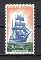 FRANCE  N° 1717    NEUF SANS CHARNIERE  COTE 1.00€    BATEAUX - Nuevos