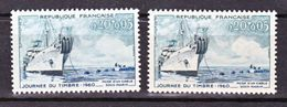 France 1245 Variété Horizon Flou Et Normal Neuf ** TB MNH Sin Charnela - Abarten Und Kuriositäten