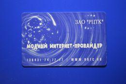 Kemerovo Region. Internet Service Provider. TEST CARD - Rusland
