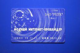 Kemerovo Region. Internet Service Provider. 3000 Un. (print) - Rusland