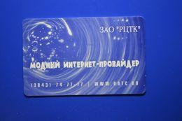 Kemerovo Region. Internet Service Provider. 5000 Un. (print) - Rusland