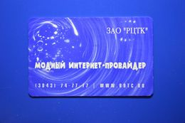 Kemerovo Region. Internet Service Provider. 3000 Un. - Rusland