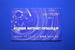 Kemerovo Region. Internet Service Provider. 5000 Un. - Rusland