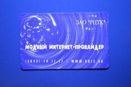 Kemerovo Region. Internet Service Provider. 10000 Un. - Rusland