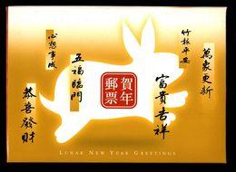 Hong Kong 1999 Lunar New Year Greetings Presentation Pack MNH Stamps Set Of 4v - 1997-... Chinese Admnistrative Region