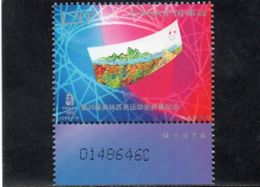 CHINE 2008 ** - Nuovi
