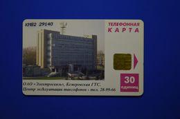 Kemerovo Region. GTS. KM82. 30 Un. (yellow) - Rusland