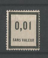 FRANCE 1932 Fictif N° 1 - Fictifs
