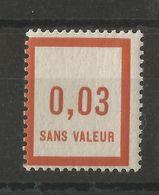FRANCE 1932 Fictif N° 3 NSC / ** - Fictifs