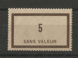 FRANCE 1932 Fictif N° 20 - Fictifs