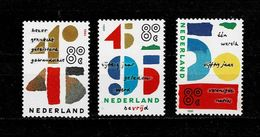 1995  2e Wereldoorlog En Verenigde Naties  MNH - Unused Stamps