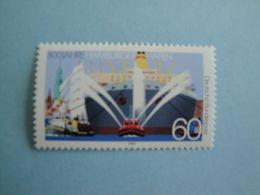 1989 Bateaux RFA  Yv 1251  ** MNH Michel 1419 Scott  1575 SG 2273 Ships - [7] République Fédérale