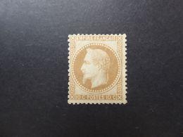 FRANCE 10 Cts Napoléon III Empire Lauré N° 28 Neuf Avec Gomme Moyenne Voir 2 Scans Cote 800 € - 1863-1870 Napoléon III Lauré