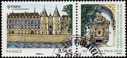 France Oblitération Cachet à Date N° 4494 - Monument à PARIS - La Conciergerie - 83ème Congrès De La FFAP - Oblitérés