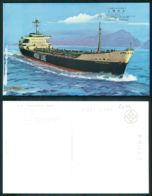 BARCOS SHIP BATEAU PAQUEBOT STEAMER [BARCOS # 02672 ] - MS YAWATASAN MARU - Commercio