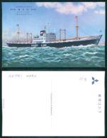 BARCOS SHIP BATEAU PAQUEBOT STEAMER [BARCOS # 02678 ] - MS KOTEI MARU - Commercio