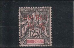 HOI HAO  Timbre D'indochine De 1892-1900 Surcharge Française Et Chinoise  N° 9* - Hoï-Hao (1900-1922)