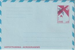 Griechenland / 1976 / Aerogramm Mi. LF 8 ** (BN46) - Postal Stationery