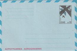 Griechenland / 1976 / Aerogramm Mi. LF 9 ** (BN47) - Postal Stationery