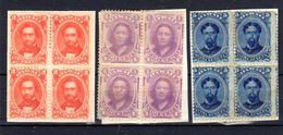 Hawaï 1864-71, Kamamalu, Kamehameha IV, Kamehameha V, 22-23-24 (*) Mint No Glue, Cote Yv. 800 €, - Hawaï