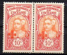 Col17  Colonie Océanie N° 40 Tenant A 40b C Renversé  Neuf X MH Cote 125,00€ - Unused Stamps