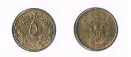 Sudan 5 Millim - 1975 - KM#54a1- RARE! - Sudan