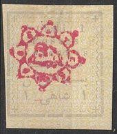 Perse Iran 1902 N° 147 Timbres Non émis Tampon à La Main En Surcharge (G14) - Iran