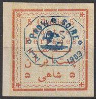 Perse Iran 1903 N° 188 Timbre Non émis Surchargé PROVISOIRE (G14) - Iran