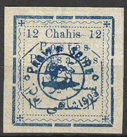 Perse Iran 1903 N° 190 Timbre Non émis Surchargé PROVISOIRE (G14) - Iran