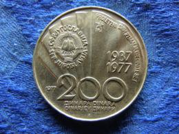 YUGOSLAVIA 200 DINARA 1977, KM64 - Jugoslavia