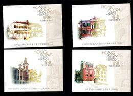 "1996 Hong Kong Stamp Set "" Hong Kong Urban Heritage "" Maximum Card 1 Set MINT - 1997-... Chinese Admnistrative Region"