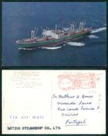BARCOS SHIP BATEAU PAQUEBOT STEAMER [BARCOS # 02682 ] - KINKASAN MARU - Commercio