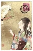 JAPON - Carte Fantaisie - FEMME Et PERROQUET - WOMAN And BIRD - Non Classificati