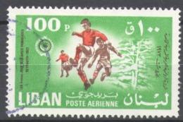 Lebanon 1973 Used Football, Soccer, Airmail - The 5th Pan-Arab Schools' Games, Beirut - Liban