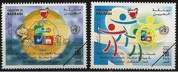 Bahrain: Specimen, Ambiente Sano Per I Bambini, Healthy Environment For Children, Environnement Sain Pour Les Enfants - Umweltverschmutzung