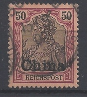 Auslandspostämter China Mi. Nr. 22 Gestempelt - Deutsche Post In China