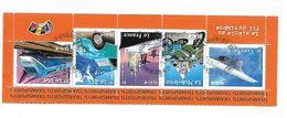 FRANCE 3471à3475 Oblitérés Rond - Used Stamps
