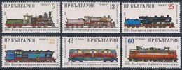 Bulgaria Bulgarien 1988 Mi 3637 /42 YT 3149 /4 SG 3493 /8 ** Cent. State Railways / 100 Jr. Bulgarische Staatseisenbahn - Bulgarije