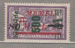 MEMEL KLAIPĖDA 1923 Mint (*) Mi 166 #21838 - Klaipeda