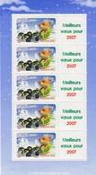 Meilleurs Voeux 2007, Feuillet De 5 TP (manchots Tirants Un Traineau) + Vignette N° F3986Aa, Neuf ** - Francia