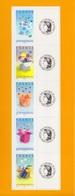 Invitation, Merci, Feuillet De 5 TP (Cadeaux, Bouquets, ...) + Vignette Cères N° F4082A, Neuf ** - Francia
