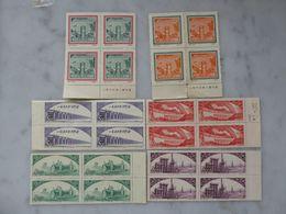 CHINE  CHINA   Années 1950 Neuf Sans Charnière MNH - 1949 - ... République Populaire