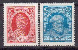 Russie URSS 1927 Yvert 402 / 403 * Neuf Avec Charniere - 1923-1991 URSS