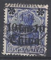 Dt. Auslandspostämter China 41 Gestempelt - Deutsche Post In China