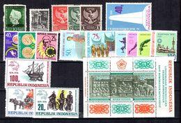 Indonésie Petite Collection De Bonnes Valeurs 1949/1975. B/TB. A Saisir! - Indonesia