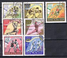 RUSSIE  2310-2316 - 1923-1991 USSR