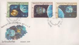 Enveloppe  FDC   1er    Jour    LAOS    Exploration  De  L' ESPACE    1984 - Laos