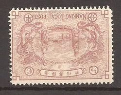 CHINE - Poste Locale NANKING - N° 10 NEUF XX MNH - Voir Scan - Unused Stamps