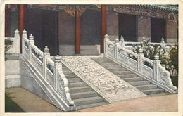 CPA Asie Chine Entrance To College Buildings Showing Carved Marble Spirit Way UMC Péking Beijing Pékin Hartung's Photo - Chine